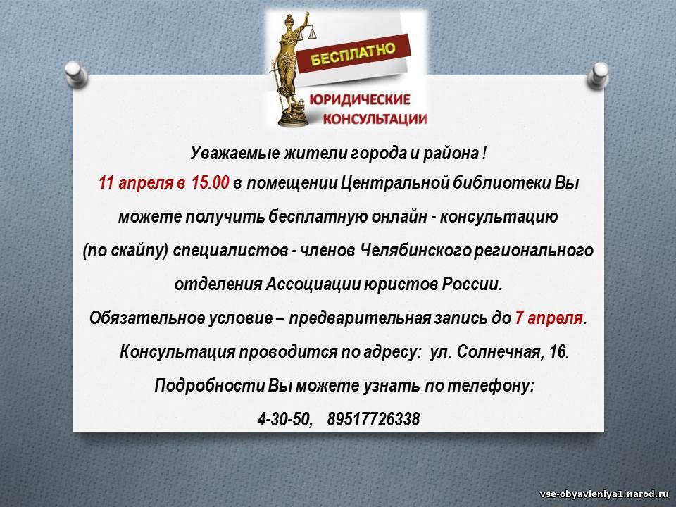 Narod.ru бесплатная доска объявлений объявления работа в махачкале в офисе